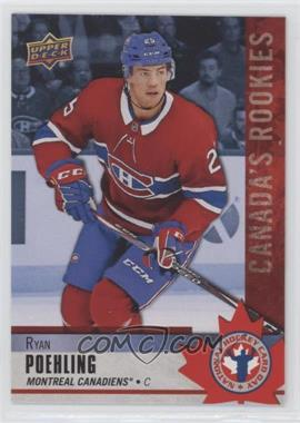 2020 Upper Deck National Hockey Card Day - Canada #CAN-3 - Ryan Poehling
