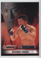 Katsuhiko Nagata