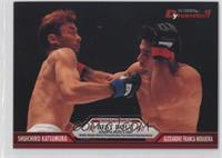 Shuichiro Katsumura vs Alexandre Franca Nogueria