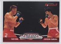 Taiei Kin vs Kiyoshi Tamura
