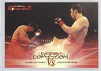 Masakatsu Funaki vs Kazushi Sakuraba