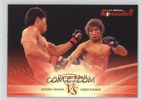 Kiyoshi Tamura vs Hideo Tokoro