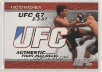 Lyoto Machida [EX to NM]