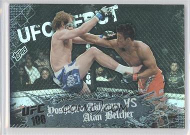 2010 Topps UFC Main Event - [Base] - Black #111 - Yoshihiro Akiyama /188