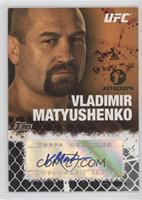 Vladimir Matyushenko /88