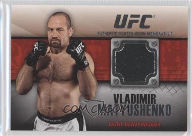 2011 Topps UFC Title Shot - Fighter Relics #FR-VM - Vladimir Matyushenko