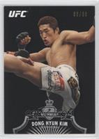 Dong Hyun Kim /88