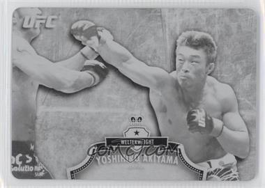 2012 Topps UFC Bloodlines - [Base] - Printing Plate Black #117 - Yoshihiro Akiyama /1