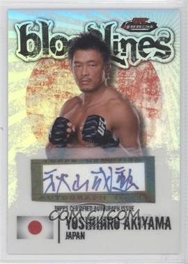 2012 Topps UFC Finest - Bloodlines - Autographs [Autographed] #BL-YA - Yoshihiro Akiyama