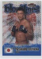 Yoshihiro Akiyama /188