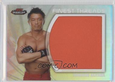2012 Topps UFC Finest - Jumbo Finest Threads #JFT-YA - Yoshihiro Akiyama