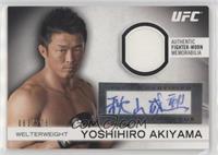 Yoshihiro Akiyama #/275