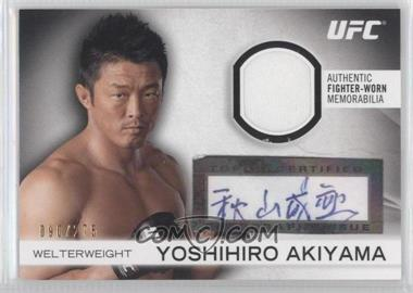 2012 Topps UFC Knockout - Fight Gear Autographs #AFG-YA - Yoshihiro Akiyama /275