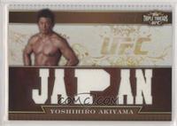Yoshihiro Akiyama /27