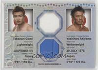 Takanori Gomi, Yoshihiro Akiyama #/88