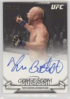 Tim Boetsch #/209