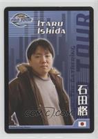 Itaru Ishida
