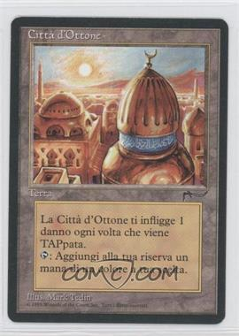 1993 Magic: The Gathering - Arabian Nights - Booster Pack [Base] - Italian #NoN - City of Brass