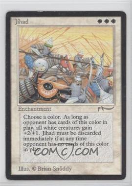 1993 Magic: The Gathering - Arabian Nights - Booster Pack [Base] #NoN - Jihad