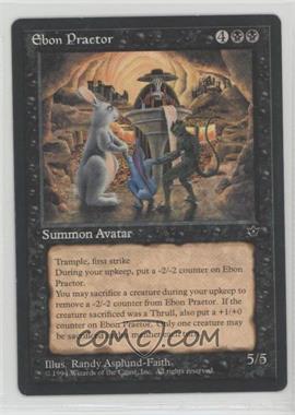 1994 Magic: The Gathering - Fallen Empires - Booster Pack [Base] #NoN - Ebon Praetor