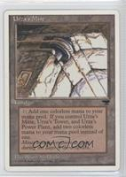 Antiquities - Urza's Mine
