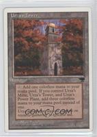 Antiquities - Urza's Tower