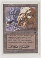 Antiquities Reprints - Urza's Mine
