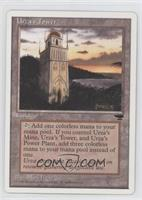 Antiquities Reprints - Urza's Tower
