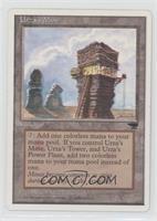 Antiquities Reprints - Urza's Mine