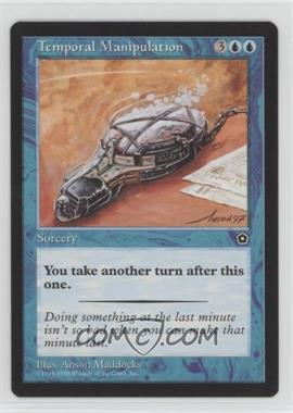 1998 Magic: The Gathering - Portal - Starter Set 2nd Age #NoN - Temporal Manipulation