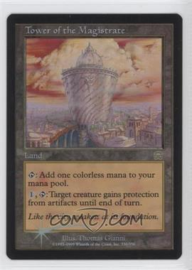 1999 Magic: The Gathering - Mercadian Masques - Booster Pack [Base] - Foil #330 - Tower of the Magistrate