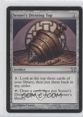 2004 Magic: The Gathering - Champions of Kamigawa - Booster Pack [Base] #268 - Sensei's Divining Top