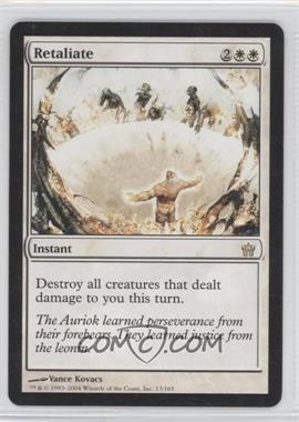 2004 Magic: The Gathering - Fifth Dawn - Booster Pack [Base] #13 - Retaliate