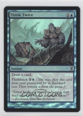 2006 Magic: The Gathering - Time Spiral - Booster Pack [Base] - Foil #86 - Think Twice