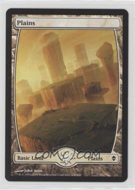 2009 Magic: The Gathering - Zendikar - Booster Pack [Base] #230 - Plains