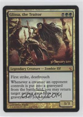 2011 Magic: the Gathering - Mirrodin Besieged - Booster Pack [Base] - Foil #96 - Glissa, the Traitor (Release Date Stamp)