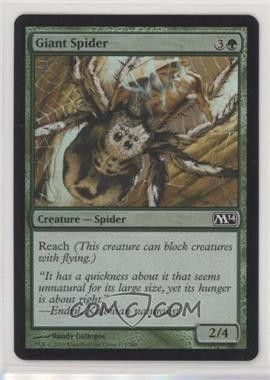 2013 Magic: The Gathering - Core Set: 2014 - Booster Pack [Base] - Foil #175 - Giant Spider