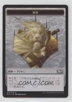 Emblem - Ajani Emblem