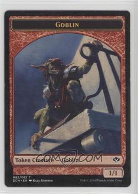 2014 Magic: The Gathering - Speed vs. Cunning - Duel Decks [Base] #082 - Token - Goblin