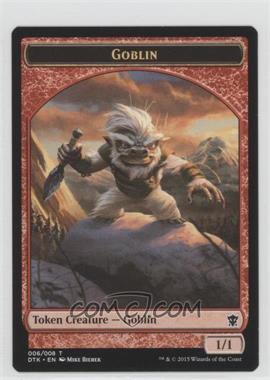 2015 Magic: The Gathering - Dragons of Tarkir - Booster Pack [Base] #T006 - Token - Goblin