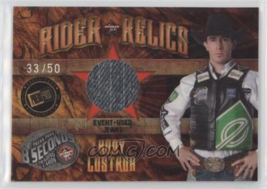 2009 Press Pass 8 Seconds - Rider Relics - Holofoil #RR-KL2 - Kody Lostroh /50