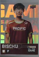 Bischu