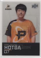Hotba