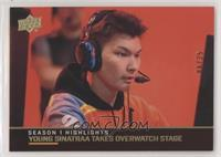 Season 1 Highlights - Young sinaatra Takes Overwatch Stage #/25
