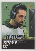 SPREE /25