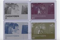 ChoiHyoBin (Hyo-Bin Choi) /1