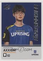 Star Rookies - Axxiom