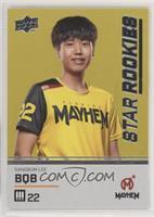 Star Rookies - bqb