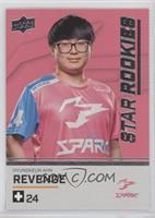 Star Rookies - Revenge