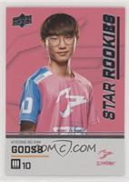 Star Rookies - GodsB